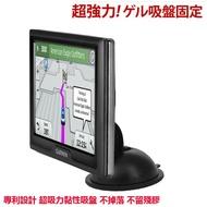 Garmin nuvi DriveSmart DriveAssist 50 51 61 garmin61圓球吸盤支架