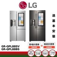 LG GR-QPL88SV GR-QPL88BS 761L 對開敲敲門 電冰箱【限量領券最高加碼折$3100】