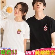 情侶裝 情人節 快速出貨 情侶t 台灣製 MIT 純棉【Y0858-30】短袖 可樂薯條是一對 潮T 客製化 加大尺寸
