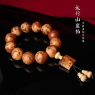 Orthodox school in Tibet goes a Chen Hua Yai's cypress hand of mountain too much string the bracelet that is full to stay Ba 2.0 play a Buddhist prayer beads Qiao eye male lady - intl