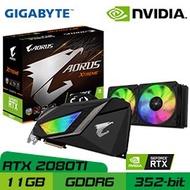 【恩典電腦】GIGABYTE 技嘉 AORUS GeForce RTX™ 2080 Ti XTREME WATERFORCE 11G  顯示卡 (需來電詢問) 含發票含運