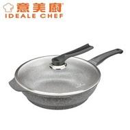 意美廚 - 韓國製 SELECTED 32CM鋼化鑄鋁大理石紋易潔單柄炒鍋連可立玻璃蓋 (IC14332W)