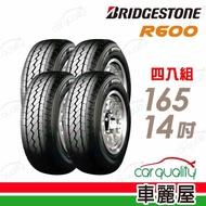 【BRIDGESTONE 普利司通】R600 貨車胎_四入組_165/14(車麗屋)