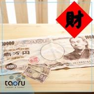 taoru【日本鈔票毛巾/ 長毛巾】財運滾滾來_一萬元