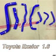 Toyota Exsior 1.6 矽膠水管