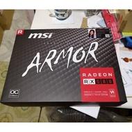 MSI ARMOR RX580 8G  盒子 RX570  RX580