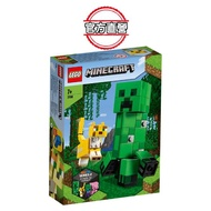 【LEGO 樂高】Minecraft BigFig Creeper and Ocelot 21156 苦力怕 山貓(21156)