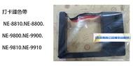 【歐菲斯辦公設備】打卡鐘色帶 NE-8810