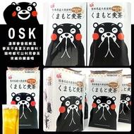 日本OSK 熊本熊麥茶(袋)