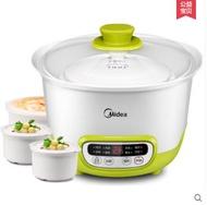 Midea / WBZS16D water-cooled stew pot ceramic electric stew pot bb pot soup porridge pot automatic