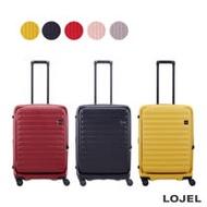《Traveler Station》LOJEL CUBO 26吋 前開式可擴充硬殼防盜拉鍊箱 行李箱