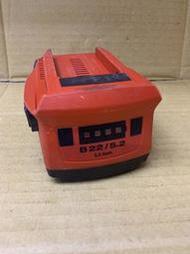 (未稅價二手 喜得釘 22v 5.2 電池 HILTI 22v 5.2電池 喜利得 B22/5.2-高功率22V