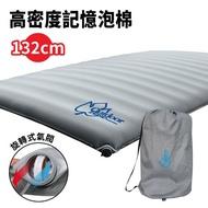 【Outdoorbase】歡樂時光3D自動充氣睡墊床墊(雙人睡墊 TPU自動充氣睡墊 帳蓬床墊)
