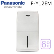【Panasonic 國際牌】6L清淨除濕機F-Y12EM
