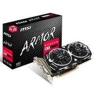 【童年往事】 微星MSI RX570 ARMOR 4G OC (Gaming虎) PCI-E 顯示卡