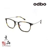 【odbo】2003 C66 玳瑁色 設計款 鈦金屬複合框 光學鏡框 JPG 京品眼鏡