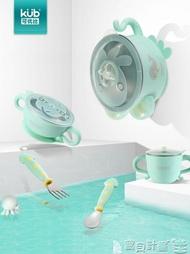 兒童餐具 兒童餐具套裝注水保溫碗寶寶輔食碗不銹鋼吸盤碗嬰兒碗勺JD 寶貝計畫