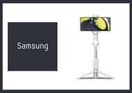 SAMSUNG 三星原廠 ITFIT 360°全景美拍無線藍牙腳架 (台灣公司貨)