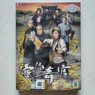 Hong Kong TVB Drama DVD Noblesse Oblige 宦海奇官