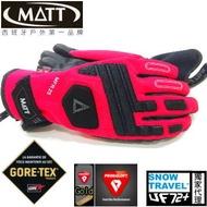 西班牙MATT AR-68 紅色 軍規GORE-TEX 防水 防滑 防摔 滑雪 重機 世界頂級三用 保暖 專業 手套