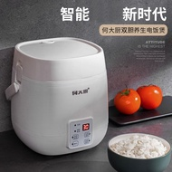 Low sugar rice cooker starch reduction Mini rice cooker rice soup separation rice 1-2 person low sugar rice cooker