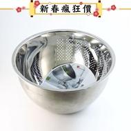 [新春瘋狂價]【BESTECK】 304不銹鋼多功能瀝水盆《WUZ屋子》洗米蔬菜水果