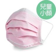 【GRANDE 格安德】醫用口罩50入 雙鋼印兒童口罩 台灣製造 MIT(兒童平面口罩 粉色)