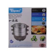Toyomi Electric Steamer & Hotpot 2 in 1 (Silver)
