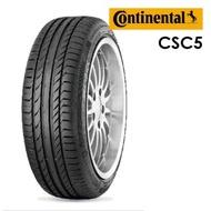 【Continental德國馬牌】265/35/18 CSC5 性能頂尖輪胎