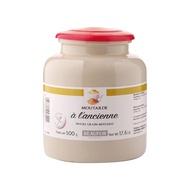 法國 MUSTARD CEREMIC 堡芙 法式芥茉子醬 (陶瓷罐) 芥茉籽醬 陶罐芥末籽醬
