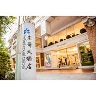 【展覽優惠券】台北老爺酒店LeCafe餐廳自助式吃到飽午餐或晚餐券(雙人) NT$1,780