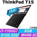Lenovo ThinkPad T15 黑(i7-1165G7/8G/MX450-2G/512G PCIe/W10P/FHD/15.6)
