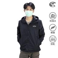 ADISI 中性款機能防護撥水連帽外套(面罩可拆) AJ2191003 (M-XL) 黑色 / 台灣製造 防疫 防護衣 防潑水 進出醫院 出國 搭飛機 洽公 出差