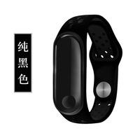 適用小米手環4錶帶 小米手環3腕帶NFC版替換帶 智能運動手環個性多彩手錶帶時尚男女矽膠防丟光感反扣雙色