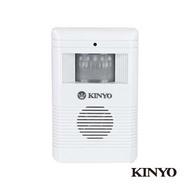 【KINYO】紅外線自動感應來客報知器(R-008)
