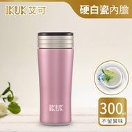 【IKUK艾可】陶瓷保溫杯-簡約300ml 玫瑰粉