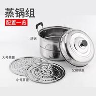 不銹鋼加厚二層蒸鍋家用2層蒸饃蒸魚鍋32 34 40cm商用湯鍋  ATF  茱莉亞