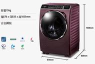 Panasonic國際牌 15kg ECONAVI 洗脫烘滾筒洗衣機 NA-V168DDH