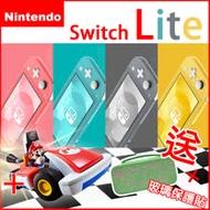 【NS】Switch Lite主機輕量版+瑪利歐賽車實況:家庭賽車場 瑪利歐組合+攜帶包+玻璃貼