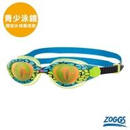 【Zoggs】藍海妖眼超廣角抗敏防霧泳鏡(青少年)