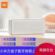 【現貨秒發】小米/MI 小米方盒子藍牙音箱2 無線藍牙喇叭 小米音響 迷你無線喇叭智能音箱 內置MIC AUX接口
