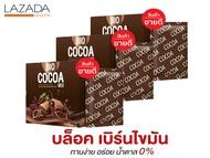 BIO COCOA MIX ไบโอ โกโก้มิกซ์ ดีท็อก โกโก้ บรรจุ 10 ซอง ( 3 กล่อง)