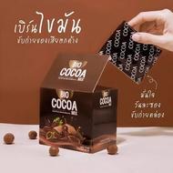ไบโอ โกโก้ BIO COCOA 1 กล่องมี 10ซอง