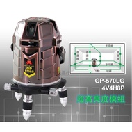 GP-570LG含稅綠光雷射墨線儀/雷射水平儀