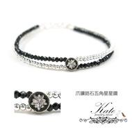 銀飾純銀手鍊手環 天然黑尖晶 五角星 雙圈不對稱 純銀手工 925純銀寶石手鍊 KATE銀飾