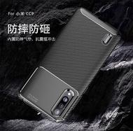 Huawei Y9 2018 Y6 Pro 2018 Shockproof Cover Case 25653