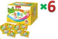 安博氏 三多金盞花QQ軟糖 (40包/盒) X 6盒