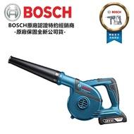 【BOSCH 博世】GBL 18V-120 吹風機 鼓風機 吹葉機超強風力 18V鋰電-配4.0兩顆電池+充電器