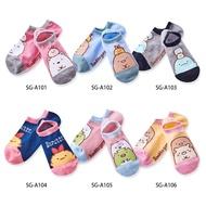 【ONEDER 旺達】角落小夥伴船襪 角落生物短襪(獨家授權 品質保證)