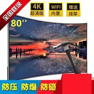 Ace TV 75 inch 4K curved flat panel smart 80 inch 50 inch 46 inch 60 inch 70 inch voice tempered explosion-proof